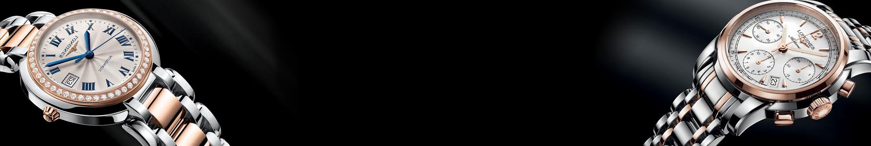 Longines órák széles választékban  7220b221c2